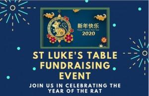 St Luke's Table Year of the Rat Shanghai 2020_short_clip_only